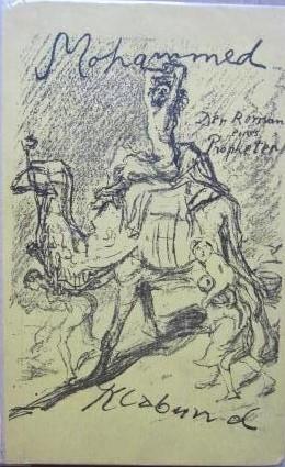 Erstausgabe Titelbild Max Slevogt